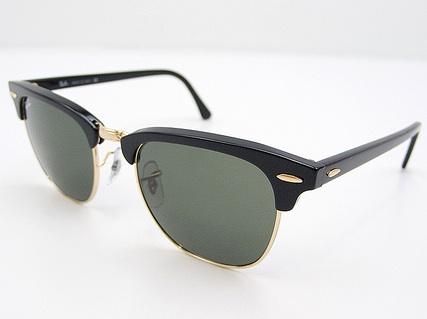 ray ban sunglasses with price