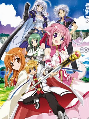 Dog Days | 13/13 | BD 720p | MEGA