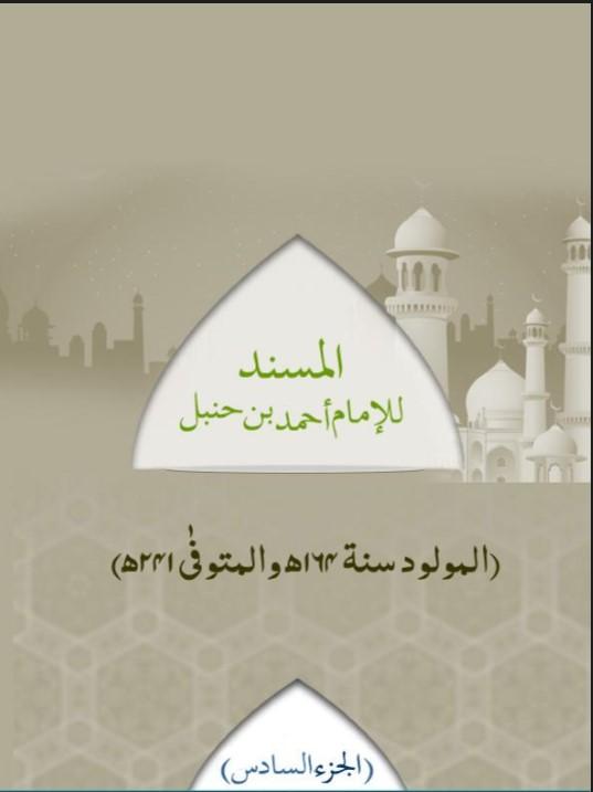 quran ahmed al mansour pdf