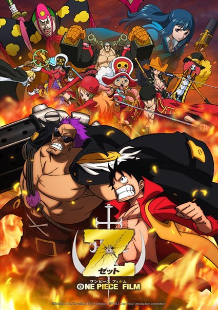 One+Piece+Movie+Z+(2012)++Hnmovies