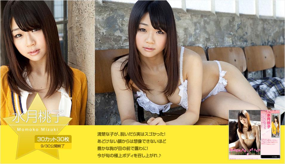 image.tv 2012.09 4Sets 03250