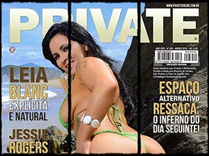 Leia Blanc Nua Na Revista Private