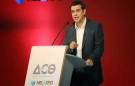 Η ΑΝΑΛΥΤΙΚΗ ΚΟΣΤΟΛΟΓΗΣΗ του Σχεδίου Ανασυγκρότησης του ΣΥΡΙΖΑ