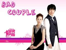 Ver Bad Couple Capitulo 1 Sub Español