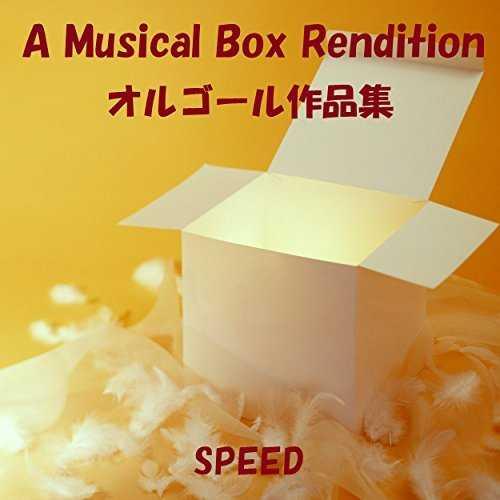 [MUSIC] オルゴールサウンド J-POP – SPEED オルゴール作品集 (2015.01.28/MP3/RAR)