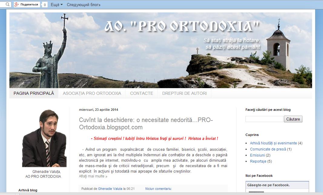 http://www.pro-ortodoxia.blogspot.com/
