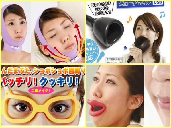 productos japoneses divertidos
