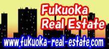 Fukuoka Real Estate