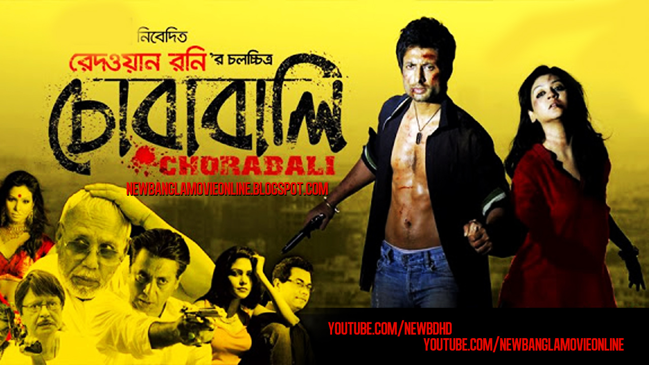 new bangla moviee 2014click hear............................ Chorabali+2013+Bangla+Full+Movie+Watch+%2526+Download+Online+Free