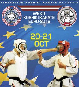 WKKU. Koshiki karate EURO- 2012. Чемпионат Европы по Косики каратэ.