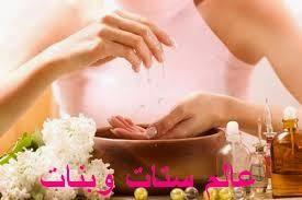 http://setatwebanat.blogspot.com/