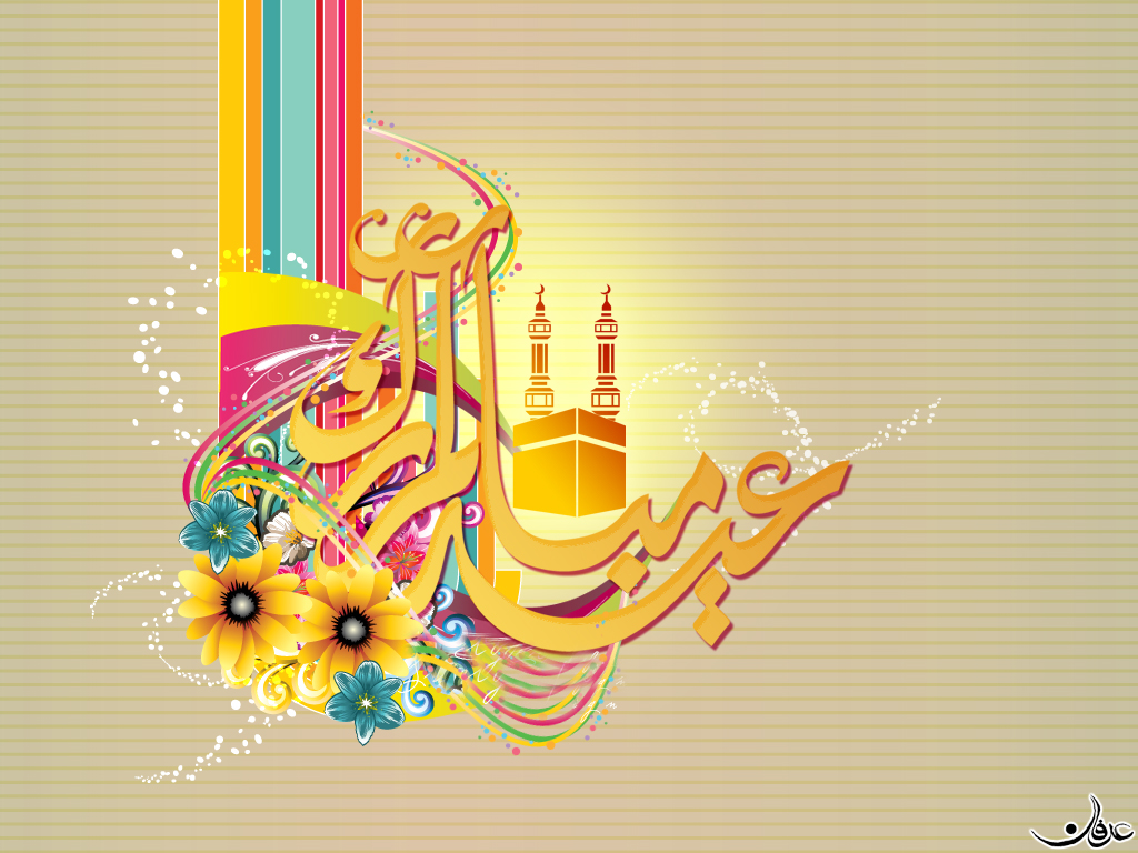 Eid The Biggest Muslim Festival Greetings Wishes Cards