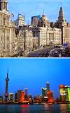 Shanghai The Bund Area