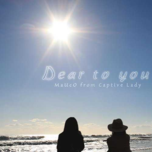 [Single] MaUcO – Dear to you (2015.12.02/MP3/RAR)