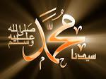 Ibnuyusuf Al-Qadahi