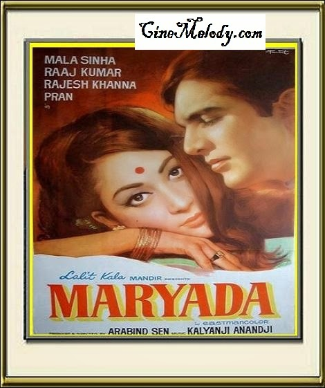 Maryada  1971