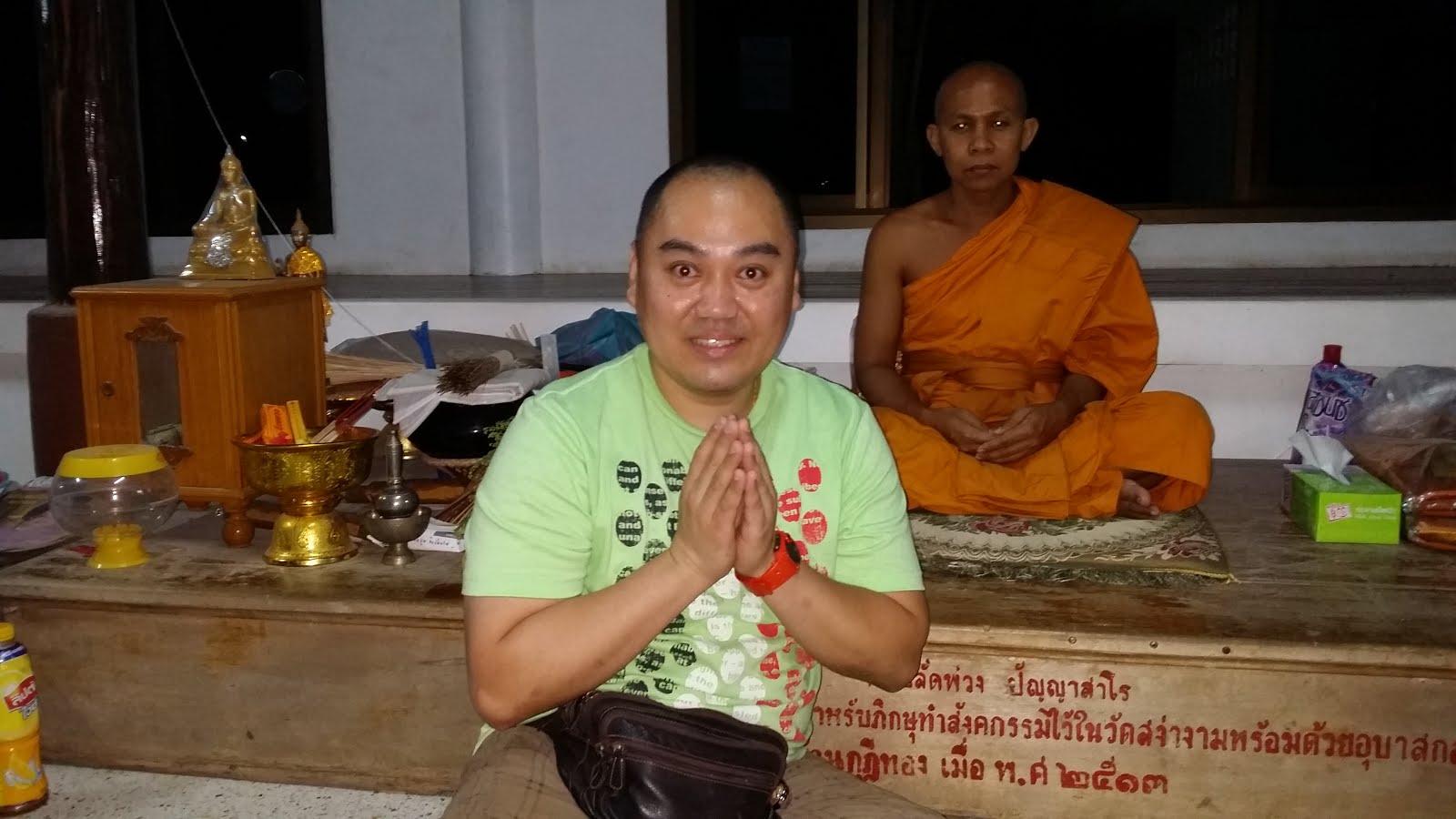 AC Samran Wat Sa-nga Ngarm