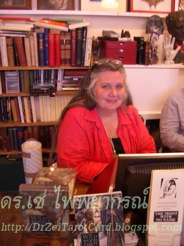 London Atlantis Geraldine Beskin หนังสือ ศาสตร์พยากรณ์ ทำนาย เร้นลับ