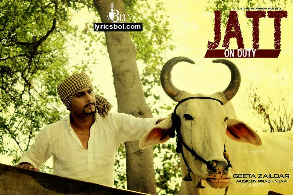 Jatt On Duty Geeta Zaildar