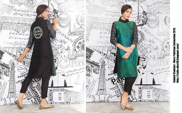 design-no-120379-mera-pakistan-collection-2015-by-zainab-chottani
