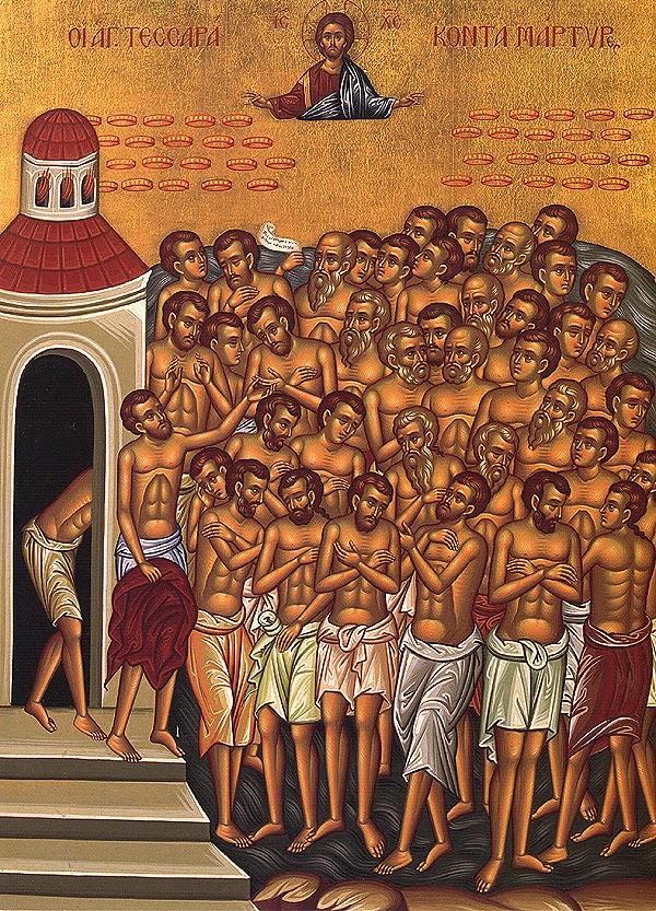 http://sacragaleria.blogspot.com/2015/03/os-quarenta-santos-martires-de-sebaste.html