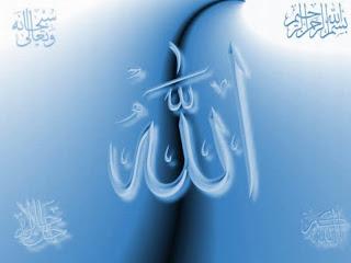 Kumpulan Gambar Kaligrafi Islam
