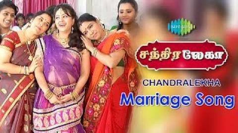 Chandralekha -Marriage Song