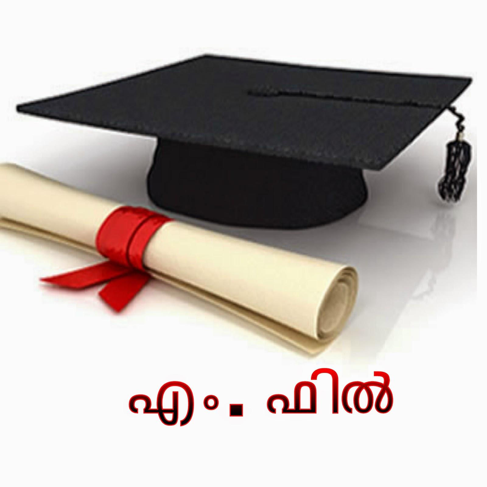 http://malayalaaikyavedi.blogspot.in/p/blog-page_19.html