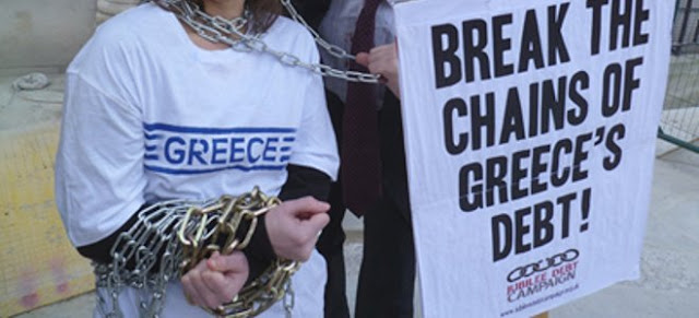 Έκθεση IIF:Τρεις φορές πιο σκληρό το μνημόνιο της Ελλάδας από της Ιρλανδίας