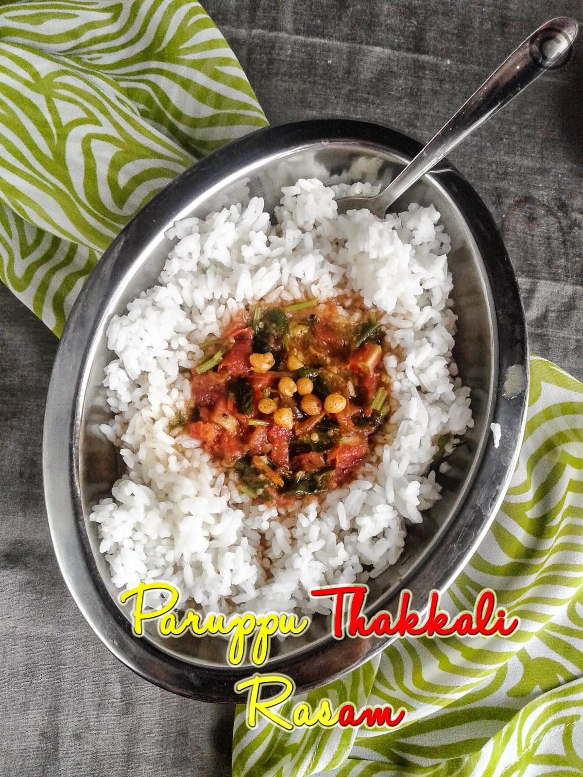 paruppu-thakkali-rasam