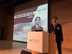 [紅猴 x 經濟商學院] 投資講座 (第三回) (Oct 2017)] 第三次合作完滿結束,觀眾保持高評價,衷心多謝大家支持!