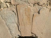 Detall de la dovella central amb la inscripció de l'any 1747 al portal d'El Prat
