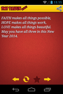 SMS Happy New Year 2015