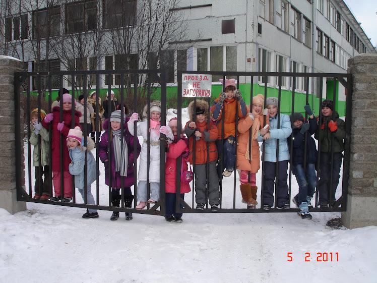 В ожидании автобуса)