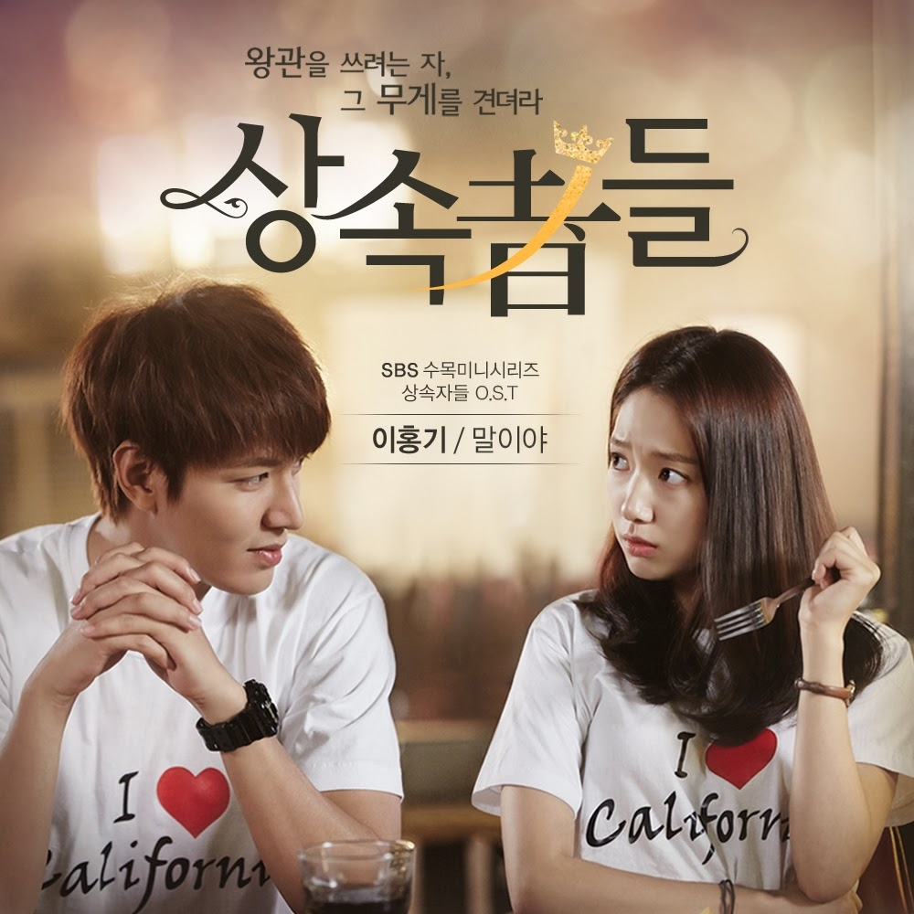 [OST] Lee Hong Ki - The Inheritors OST Part.1 (Heirs OST)
