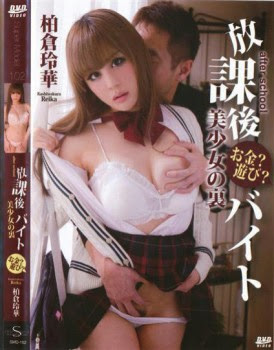 Download bokep japan Reika Kashiwakura  S Model 102