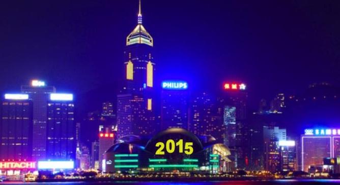 Perayaan Tahun Baru 2015 di Hongkong - Kontak Loker 0877-8195-8889 - 081320432002 pin 74BAF1FB