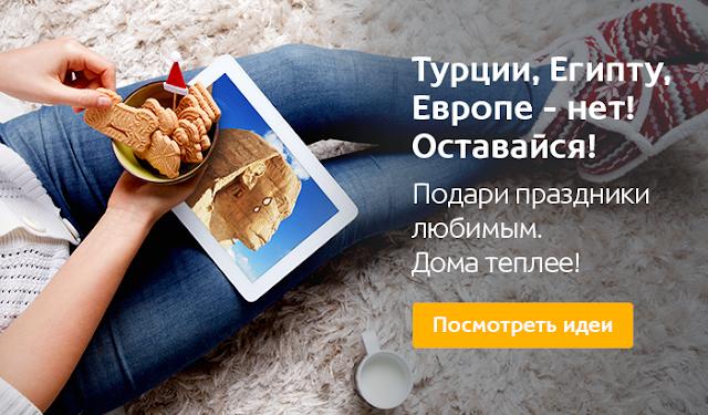 Идеи подарков для новогодних праздников цифровая и бытовая техника по доступным ценам!
