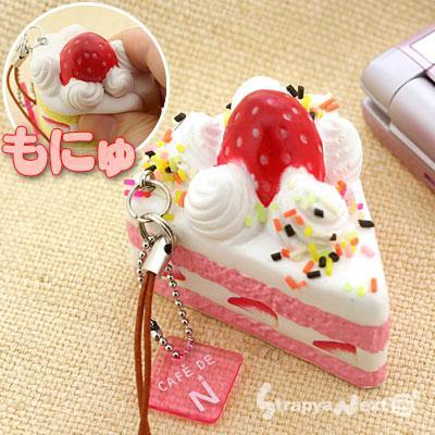 anime strawberry cake wallpaper  Birthday Party Ideas
