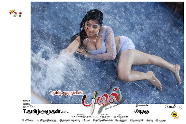 tamil movie puzhal hot stills