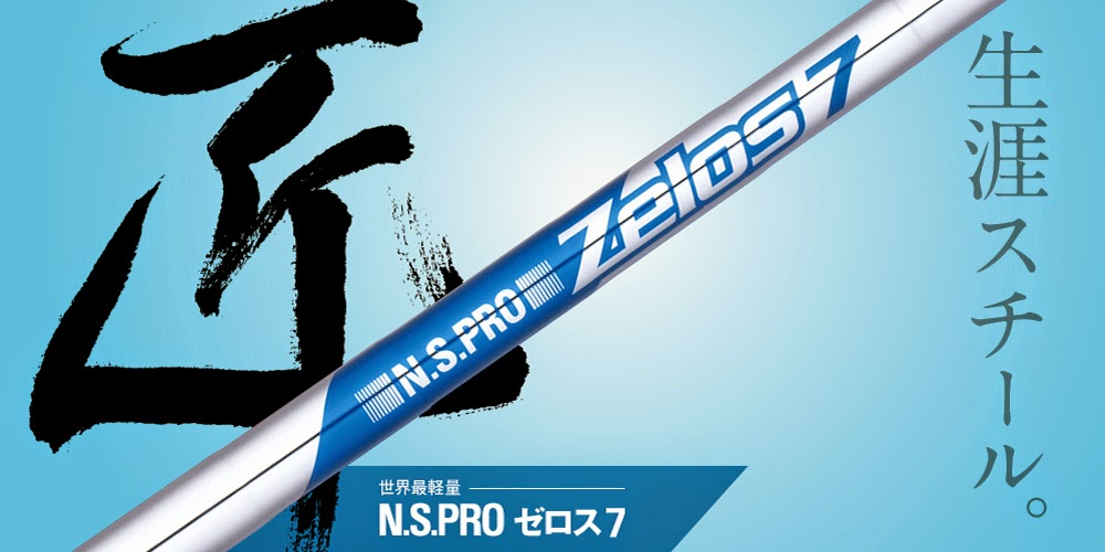 NIPPON SHAFT N.S.PRO V90 Iron.355 Taper for #4 38.0 Single Shaft R-Flex
