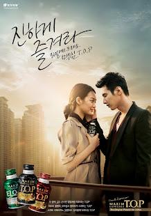 """Won Bin& Shin Min Ah """"Aktor& Aktris Korea Favorit gw"""""""