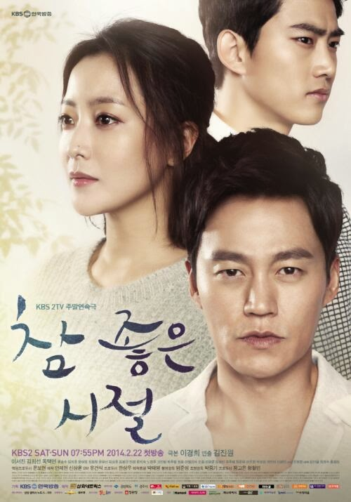 5 Drama Korea Terbaru dan Terbaik 2014 Wonderful+Days