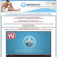 Premature Ejaculation - [ MenHealth ]