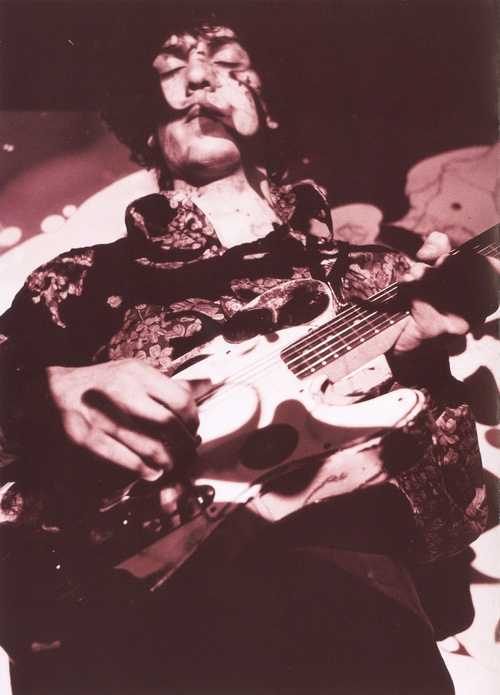 Syd Barrett Mirrored Esquire