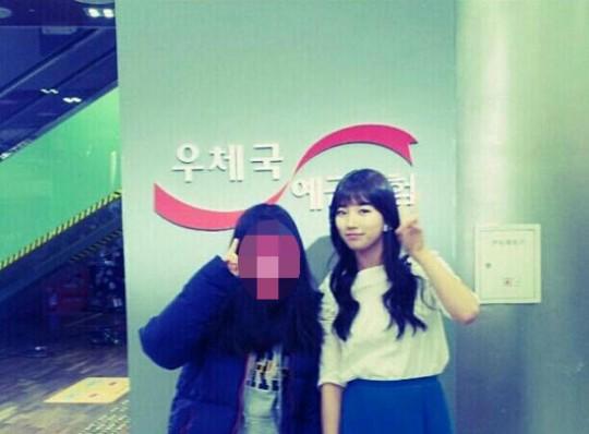 Suzy Miss A di Kantor Pos