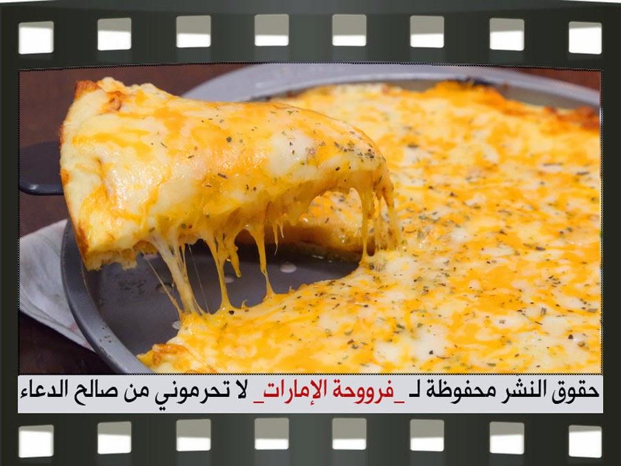 بيتزا مشكله سهلة بيتزا باللحم وبيتزا بالخضار وبيتزا بالجبن 44.jpg