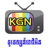 Watch KGN TV Online - From Cambodia