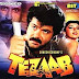 Ek Do Teen Karoake - Tezaab Karaoke