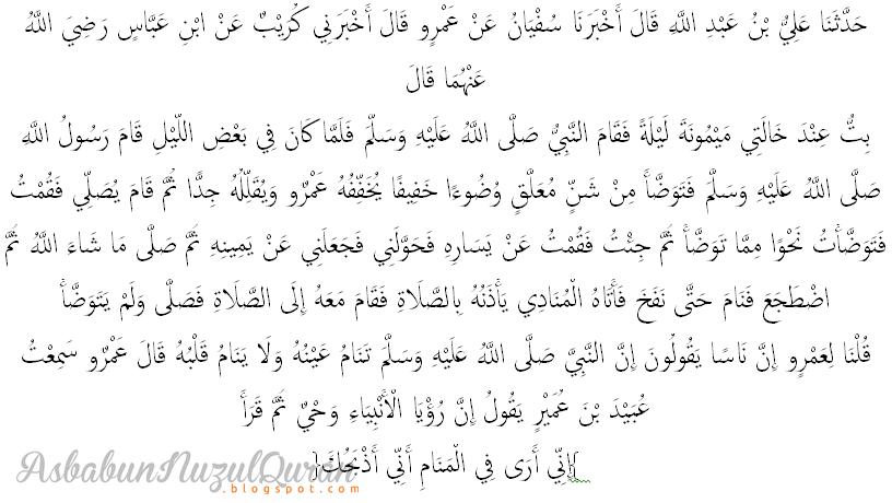 quran surat ash shaaffat ayat 102